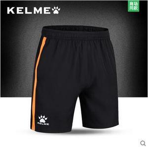 KELME卡尔美 夏季运动短裤男跑步健身速干透气五分裤足球训练短裤