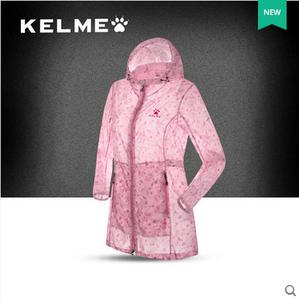 KELME卡尔美 户外皮肤风衣女款超轻超薄透气防晒春夏运动防风衣